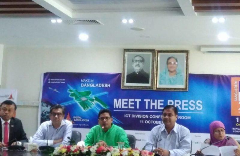 পেপ্যাল উদ্বোধন ১৯ অক্টোবর : তথ্যপ্রযুক্তি প্রতিমন্ত্রী পলক