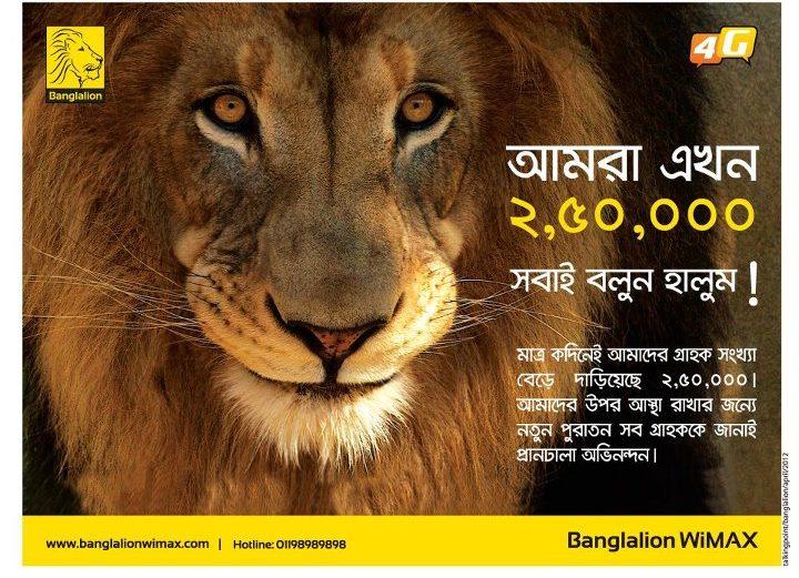 Banglalion Bangladesh