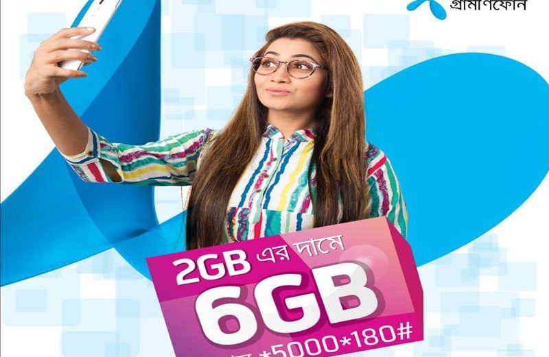 Get 6GB internet at the price of 2GB