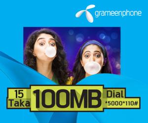 Grameenphone 100 MB internet only 15 TK