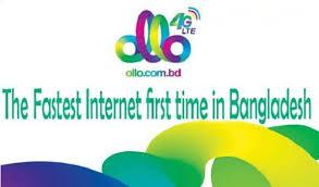 Ollo LTE Internet Service